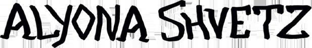 Магазин Алёны Швец